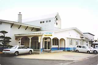 大館乳児保育園外観